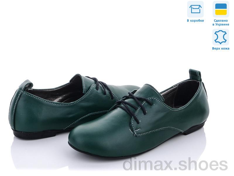 A.Dama MV310 зеленый Туфли