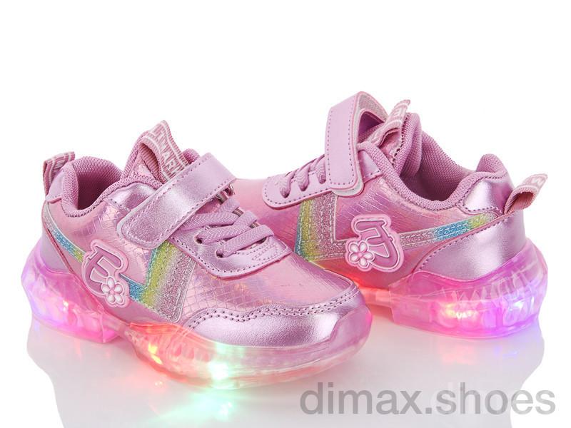 Style-baby-Clibee NX9068B peach-pink Кроссовки