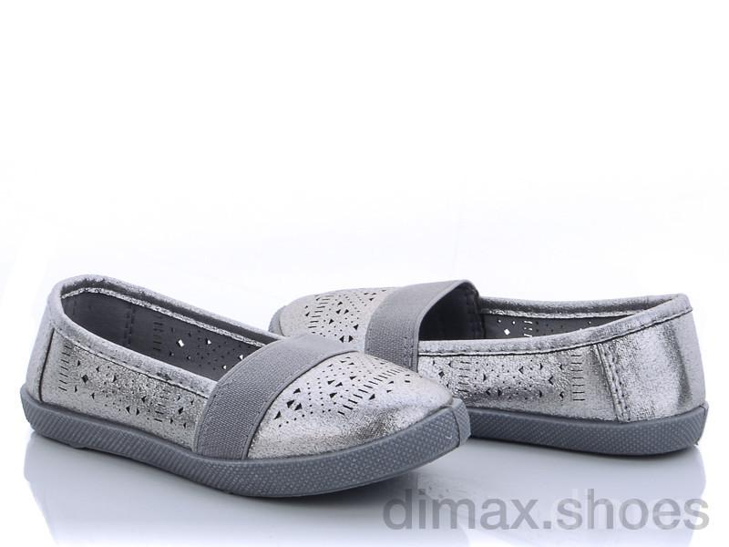 Style-baby-Clibee N301K d.grey Балетки