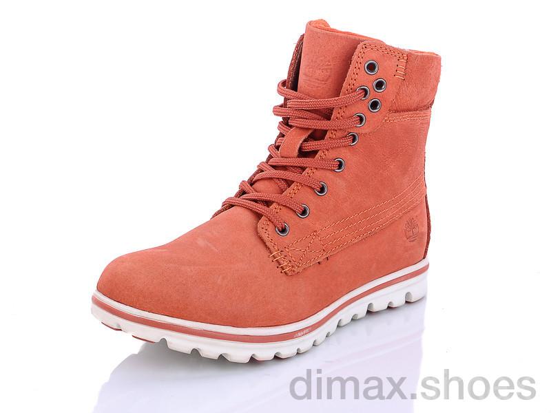 AOKA MB138-5 оранжевый Ботинки