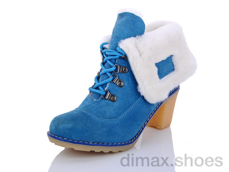 AOKA MB061-6 голубой Ботинки