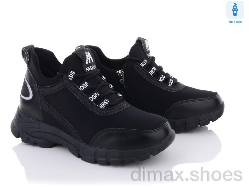 Veagia-ADA HA9058-3 Ботинки