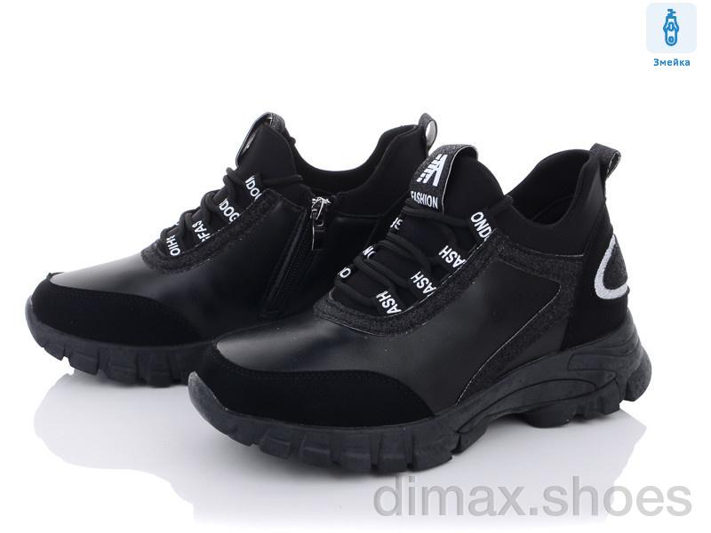 Veagia-ADA HA9058-1 Ботинки