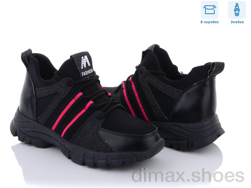 Veagia-ADA HA9056-2 Ботинки