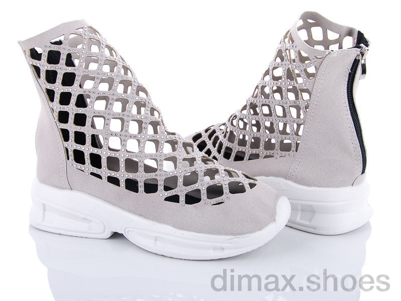 Diana 900 бежевые ботинки АКЦИЯ Ботинки
