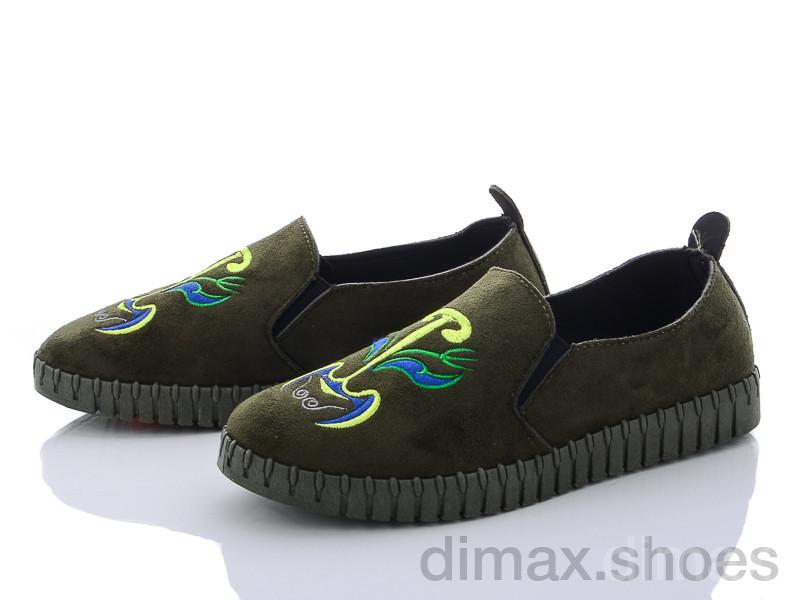 Diana 1100 мак.экозам.зеленый Мокасины