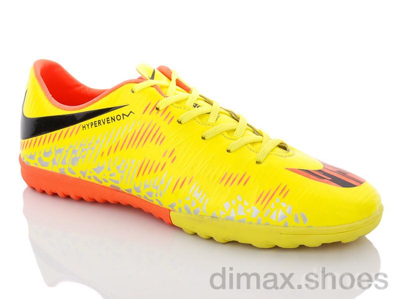 Enigma A915 yellow Футбольная обувь