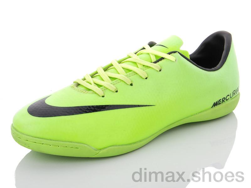 Enigma 1026-3-2 Футбольная обувь