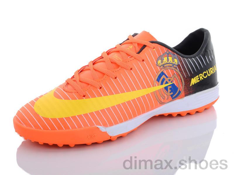 Enigma A79-2 orange Футбольная обувь