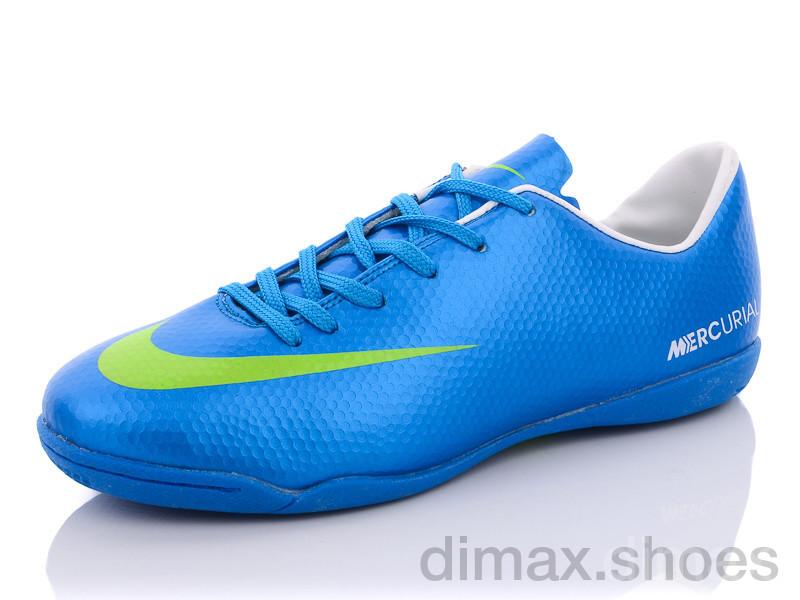 Enigma 1026-3-3 (40-45) Футбольная обувь