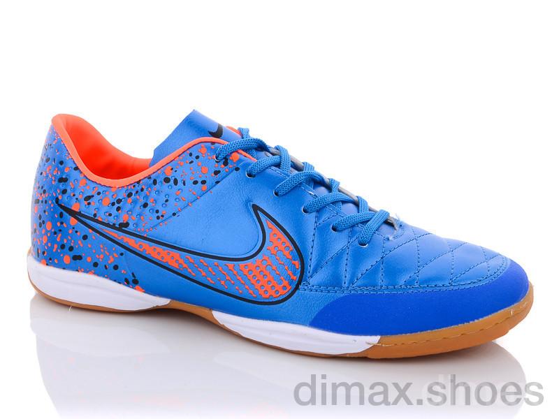 Enigma A662 blue Футбольная обувь