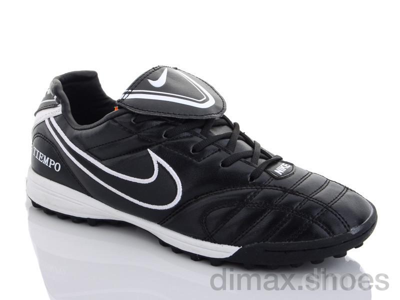 Enigma B888-5 Футбольная обувь