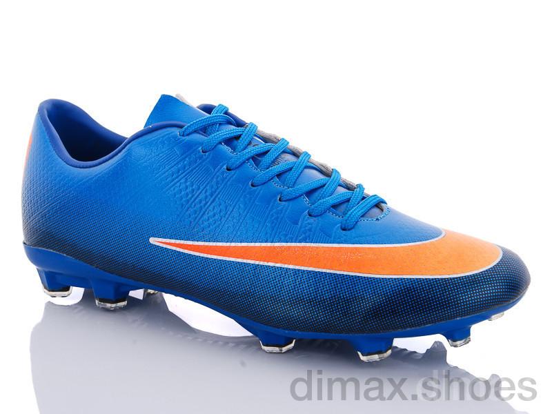 Enigma A530-1 Футбольная обувь
