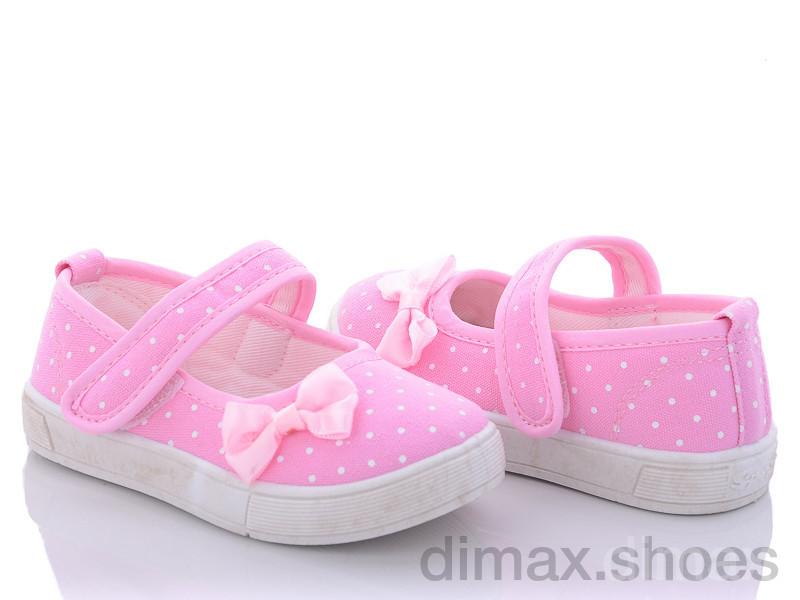 Clibee-Doremi ZC196 pink Тапки