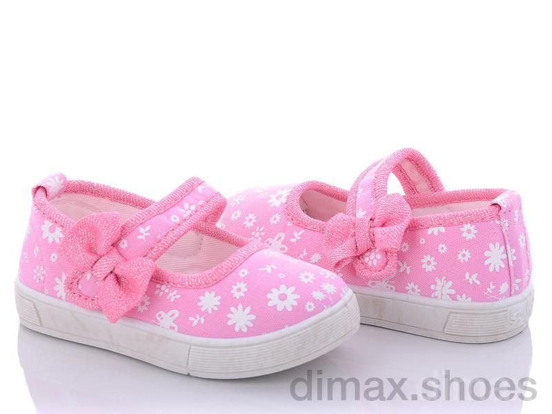 Clibee-Doremi ZC194 pink Тапки