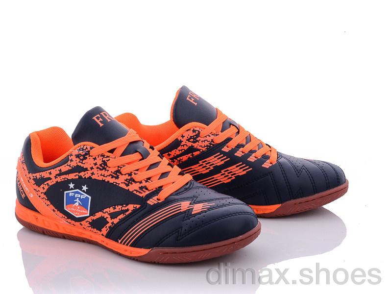 Veer-Demax B2101-2Z Футбольная обувь