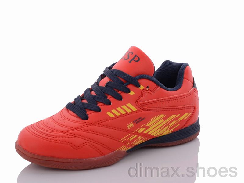 Veer-Demax D2102-5Z Футбольная обувь