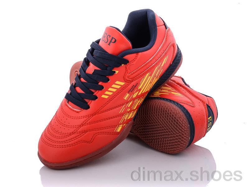Veer-Demax B2102-5Z Футбольная обувь