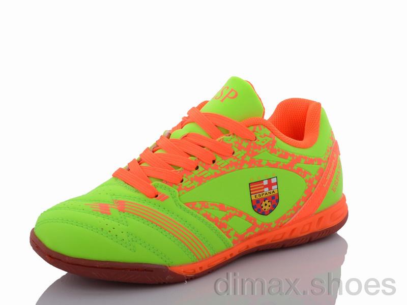 Veer-Demax D2101-5Z Футбольная обувь