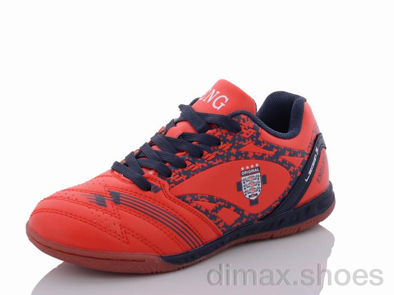 Veer-Demax D2101-7Z Футбольная обувь