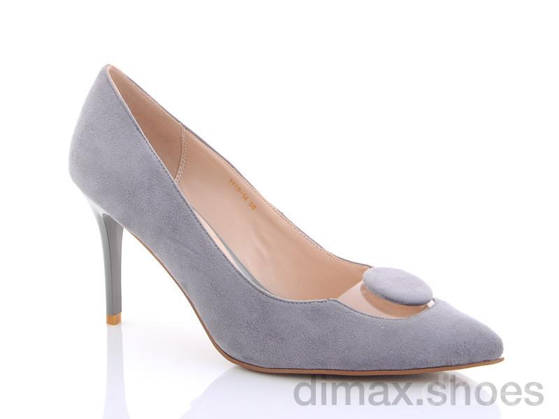 Lino Marano Y418-14 серый Туфли