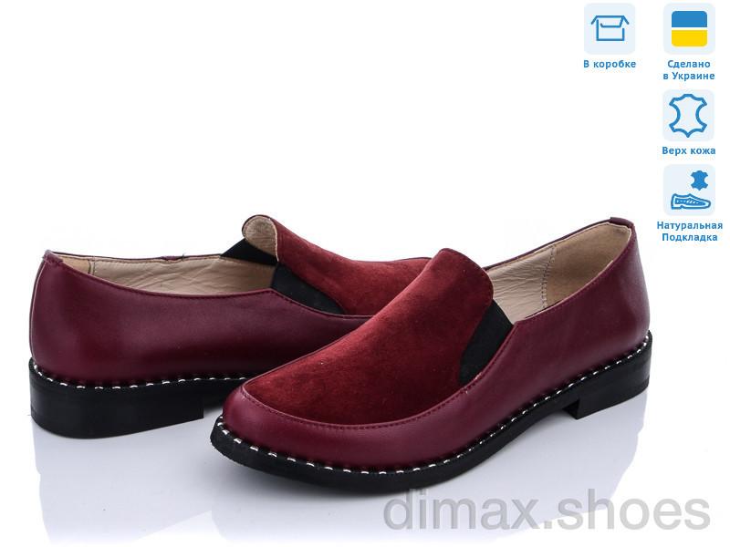 A.Lex 7682 бордовый Туфли