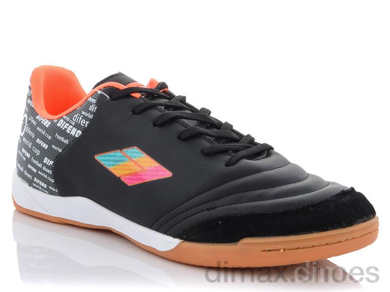 KMB Bry ant A1621-1 Футбольная обувь