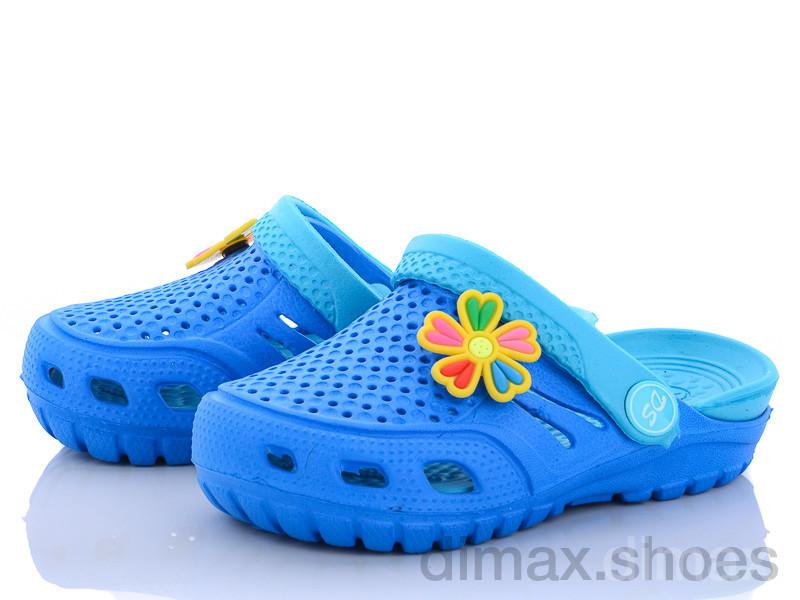Selena Крокс детский сине-бирюзовый Кроксы