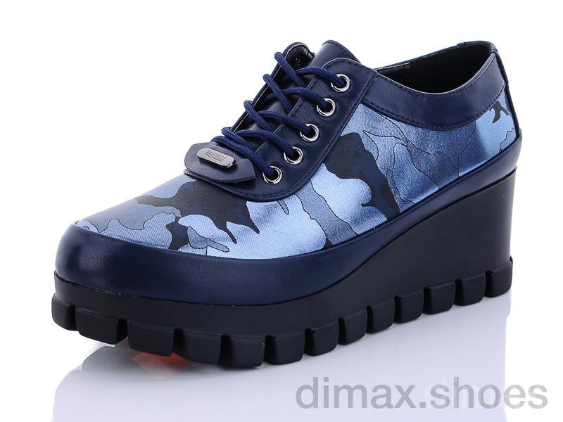 Rafaello Y411-2 синий Туфли