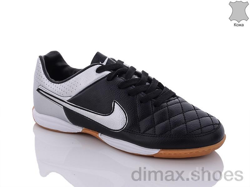 Enigma D05 black-silver Футбольная обувь