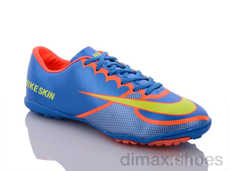 Enigma 282 blue Футбольная обувь
