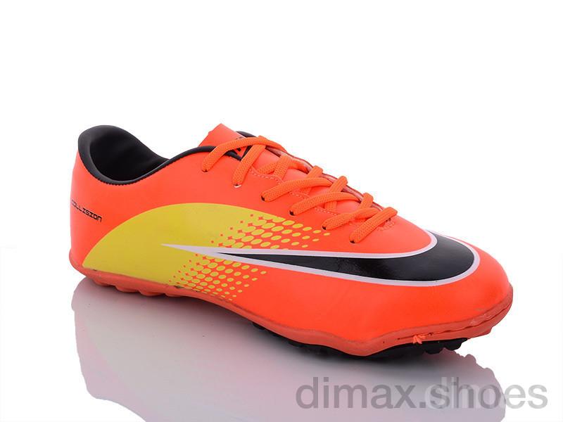 Enigma 283 orange Футбольная обувь