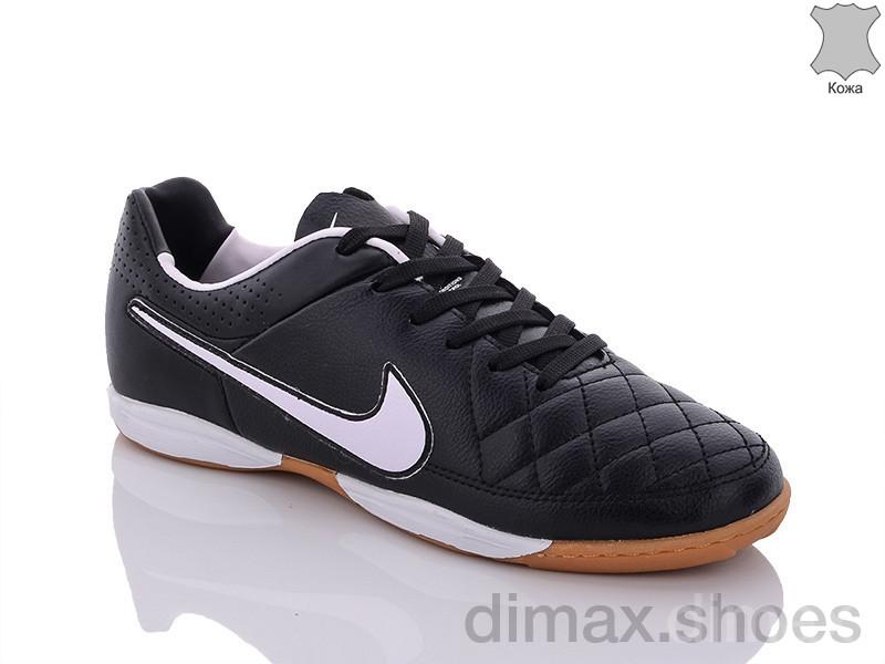 Enigma D05 black-white Футбольная обувь