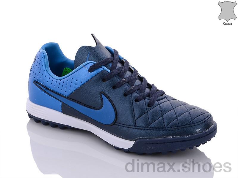 Enigma D01 navy-blue Футбольная обувь