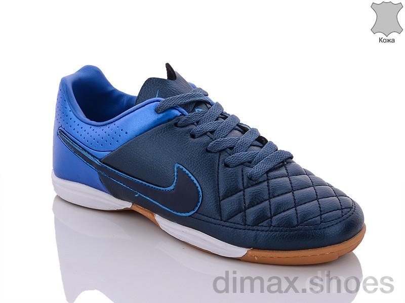 Enigma D05 navy-blue Футбольная обувь