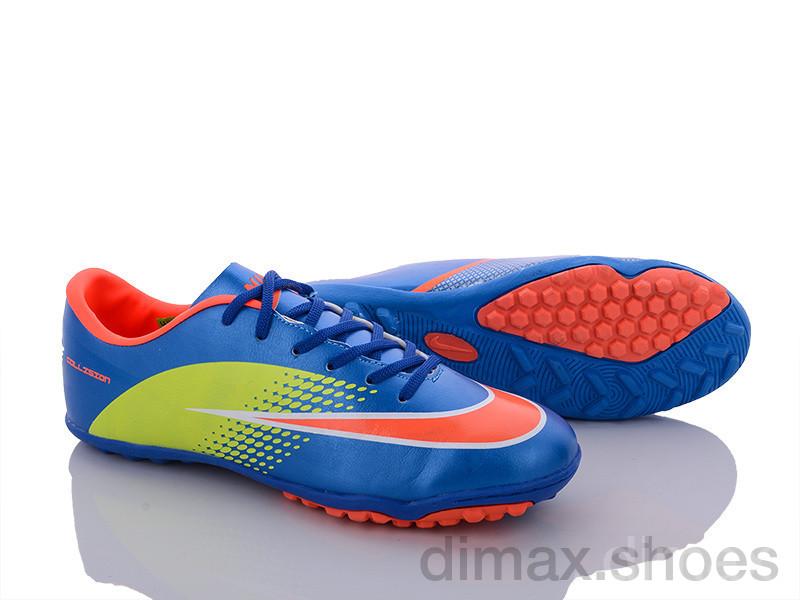 Enigma 283 blue Футбольная обувь