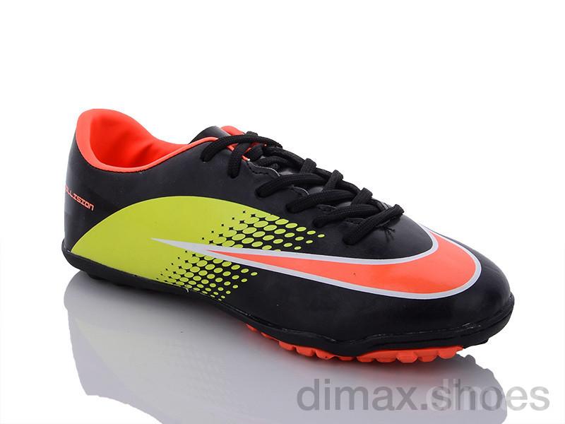 Enigma 283 black Футбольная обувь