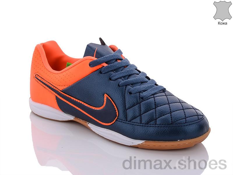 Enigma D05 orange Футбольная обувь