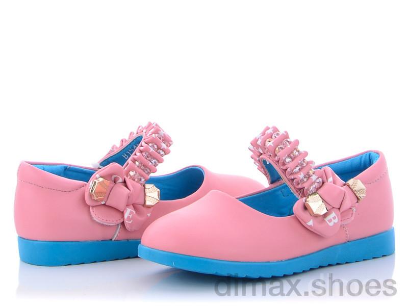 M.L.V. B1546 розовый Туфли