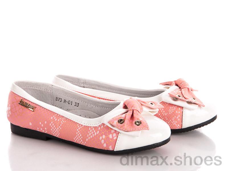 Style-baby-Clibee NB73-M01 pink Балетки