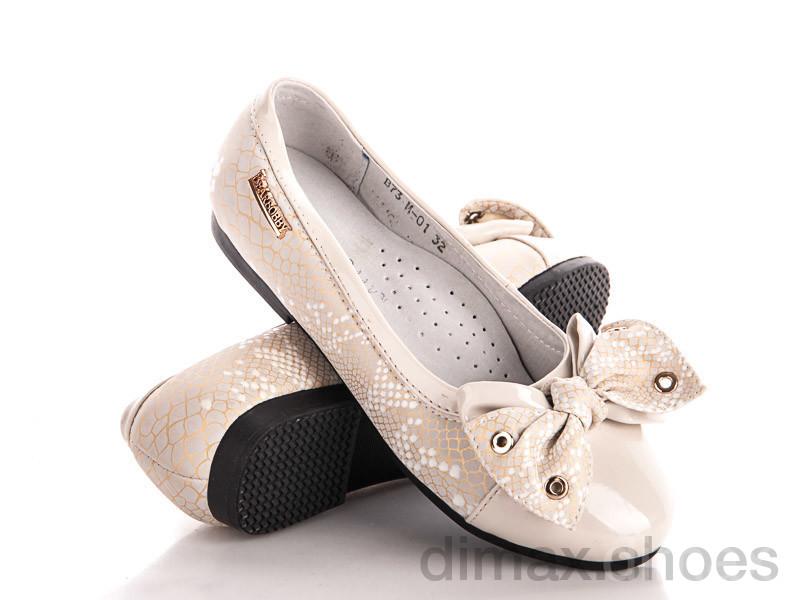 Style-baby-Clibee NB73-M01 beig Балетки