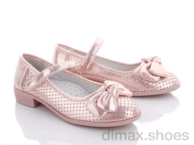 Clibee D105 pink Туфли