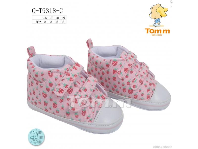 TOM.M C-T9318-C Пинетки