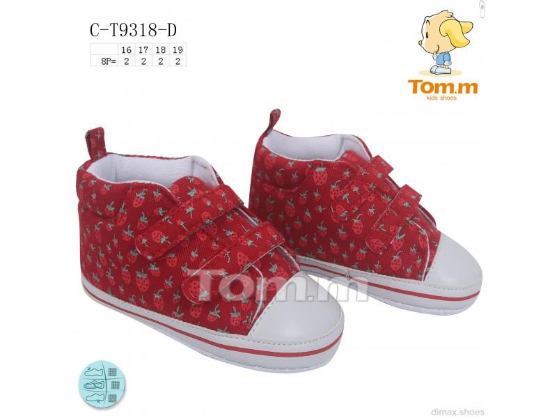 TOM.M C-T9318-D Пинетки