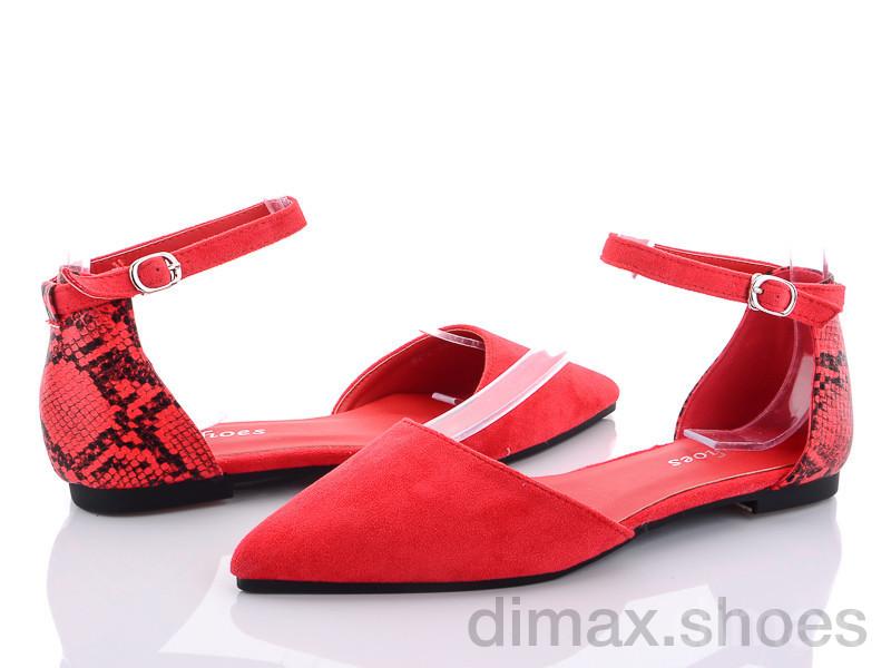 QQ shoes M3-2 Туфли