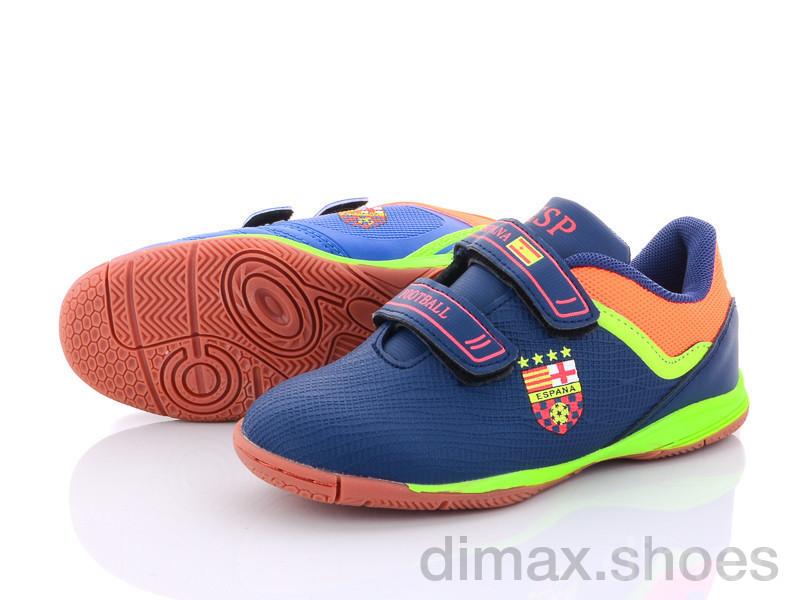 Veer-Demax D1925-10Z синий Футбольная обувь