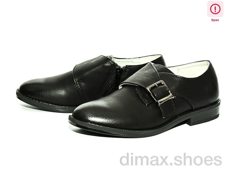 Waldem 105 уценка Туфли