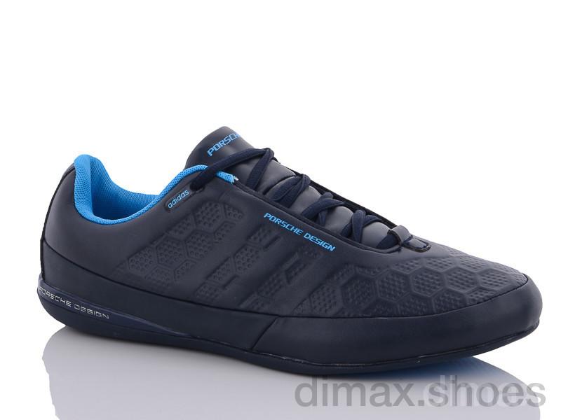 Enigma A2571-5 Футбольная обувь