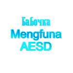 Бабочка-Mengfuna-AESD